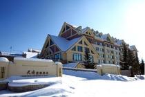 长白山天域度假酒店豪华大床房+双早+接机+接送西景区(冰雪王国套餐)