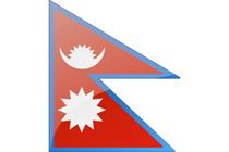 尼泊尔 旅游签 加急2工作日--海洋国旅签证中心 全国包邮