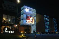 佛山陶花园艺宿馆精品主题酒店双人车库主题享受之旅含双早+南风古灶门票2张