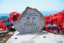 北京到陕西西安、兵马俑、华清池、明城墙、华山、大雁塔、山西平遥古城双高5日游
