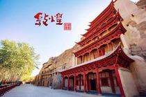 甘青川-深度体验游青海湖、年保玉则、扎尕那、莫高窟探索神秘秘境九日游