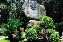 9月泡温泉就去 绵阳罗浮山温泉+罗浮山中洋仙泉酒店+含双温双早+开始约泡吧