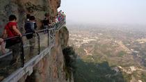 长沙-石牛寨国家地质公园当日往返自由行