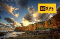 【专车接送 品质服务】皇包车 澳大利亚墨尔本大洋路+十二使徒岩包车一日游