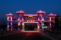 冬日暖心之旅,艾山温泉佳处住1晚烟台艾山温泉国际旅游度假村+早餐+温泉票