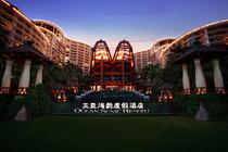 三亚湾海韵酒店海景2+1套房(3大1小)+三人自助晚餐+下午茶+三早+接机