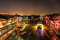 江苏无锡双人浪漫度假 无锡南长街清名桥古运河游船含船票入住无锡雷迪森广场酒店