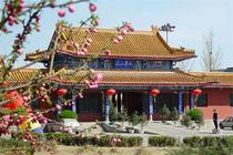 北京九华山庄16区1晚+温泉主题公园夜温泉门票2张+三选一项目