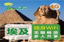 Gwifi 埃及无线随身出国WiFi 4G无限流量