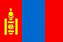 青之旅 蒙古商务包签证(全国受理)