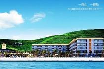 海南三亚大东海帆船港度假酒店海景房3天2晚度假套餐 奔驰接机摩托艇