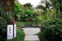 快乐暑假 开心一夏!春季踏青 福州汇雅温泉精品酒店+双温双早