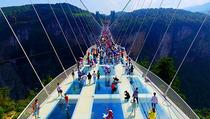 100%纯玩自驾3天游(张家界大峡谷玻璃桥+天门山玻璃栈道+温泉SPA自助餐