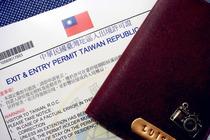 台湾金门旅游自由行入金证办理 金门澎湖马祖旅游自由行一证通用