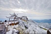 冬季雾凇--德化九仙山自驾一日游,至少提前一小时下单