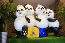 错峰出游 金秋拾惠!峨眉山熊猫王子酒店+双人早餐 相约峨眉山