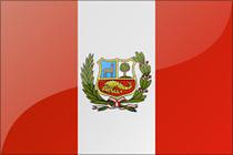 秘鲁 旅游签证,可免本人面试, 海洋国旅签证中心 全国包邮