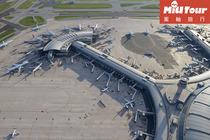 【蜜柚旅行】加拿大多伦多国际机场单程接机/送机