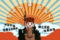 <新春发现之旅>西安兵马俑、华清宫、骊山纯玩一日游(赠38元自助餐无线耳麦)