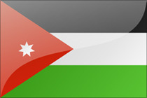 约旦商务签证 包签-代发邀请函可加急|海洋国旅签证中心-全国包邮