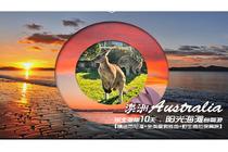 澳洲东北海岸10天阳光海滩自驾游情迷悉尼港+全澳度假胜地+野生考拉保育院
