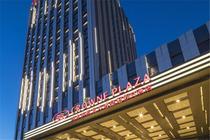 哈尔滨松北万达皇冠假日酒店+哈尔滨万达娱雪乐园初级雪道3小时+双人自助早餐