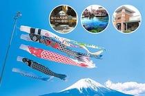 日本富士山五合目+忍野八海+御殿场奥特莱斯一日游东京往返 中文讲解