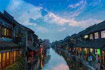 来西塘玩酒吧享艳遇住西塘花语河畔精品客栈+景区门票2张+导游图一份