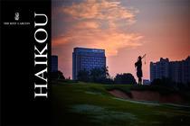 奢华之旅!海口丽思卡尔顿酒店 豪华房 2天1晚+自助早餐+WIFI