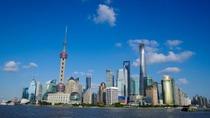 上海+西塘4日自由行(4钻)·双飞·首尾上海舒适酒店+1晚西塘古镇内 高性价比