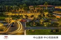 温泉/美食多套餐可选!中山温泉宾馆高级房1晚+双人自助早餐+双人无限次温泉