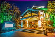 常州南山竹海—御水温泉2日游 宿御水温泉度假酒店标准间1晚+门票各2张