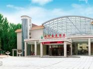 开年新旅程保定大午温泉酒店+保定大午温泉度假村/大午乐逍遥游乐园