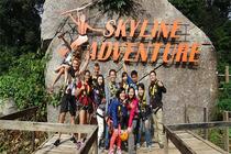 飞跃体验清迈丛林飞跃Skyline Adventure 42平台