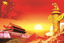 北京2晚3日跟团游<北京当地 赠升旗 穿越甄嬛寿康宫 爬八达岭长城做好汉 >