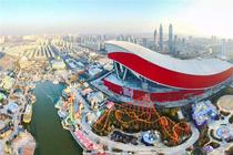 哈尔滨万达文华酒店+哈尔滨万达娱雪乐园初级雪道3小时成人票2张