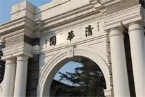 实力爆棚☞北京三日游☞八达岭长城☞故宫☞天安门广场应有尽有BJ3
