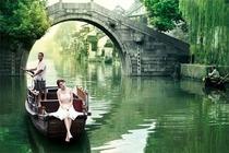 西塘古镇成人门票2张+西塘烟雨江南宾馆园景标准房1晚