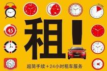 昆明-元阳梯田