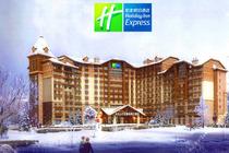 冬季长白山万达3日自由行,智选假日早餐+接送机+滑雪+温泉+娱雪乐园+水乐园