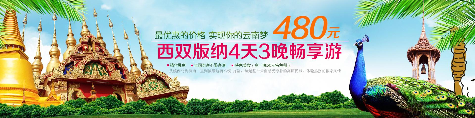 24券网团购网站_兴悦国际线上总社-去哪儿网Qunar.com