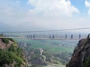 游玻璃桥景区石牛寨 ,住岳阳平江石牛寨天成山庄