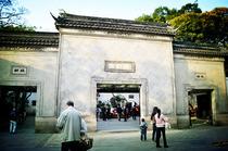 上海出发杭州西湖-西溪湿地-千岛湖-苏州拙政园-寒山寺3日游 天天发班