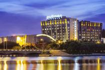 新春特惠 | 厦门3天2晚自由行 宝龙铂尔曼国际酒店+鼓浪屿旅馆(不含机票)