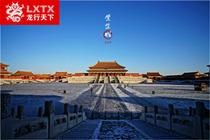 北京2日A故宫+八达岭长城+颐和园+定陵+鸟巢水立方,赠杜莎夫人蜡像馆