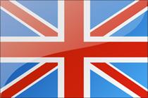 英国商务签证可办理快速访问签证海洋国旅签证中心  全国包邮