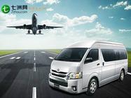 【七洲网】 泰国甲米自由行 甲米机场到兰塔岛接送(接机/10座车)