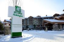 长白山万达度假区滑雪2天1晚双人套餐智选假日酒店高级房+双人滑雪娱雪水乐园