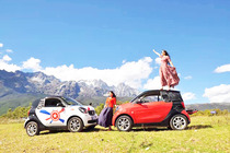 N天自由行-自由搭配丨连住和顺客栈+1天Smart自驾游+火山公园+北海湿地