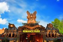 自由搭配三亚宋城千古情联票、贵宾席演出+冰雪世界+动物园+浪浪浪水公园